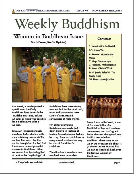 Weekly Buddhism Issue 6